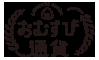 おむすび通貨提携店検索サイト